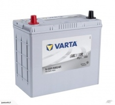 VARTA 80B24R CAR BATTERY 500 CCA NS60R BATTERY VARTA N55REFB