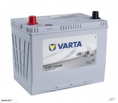 VARTA NS70 CAR BATTERY 720 CCA 130D26R BATTERY VARTA S95REFB