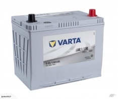 VARTA NS70L CAR BATTERY 720 CCA 130D26L BATTERY VARTA S95LEFB