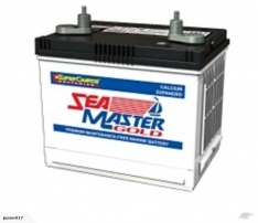 MARINE BATTERY SUPERCHARGE SEAMASTER GOLD MFM48 575 CCA